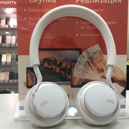 Компьютерная акустика - Беспроводные наушники Jays Wireless, 0