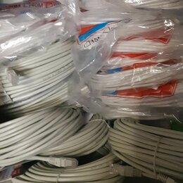 Компьютерные кабели, разъемы, переходники - Кабель lan, 0