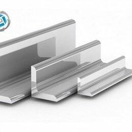 Отделочный профиль, уголки - Уголок алюминиевый (профиль) равнополочный 50х50х4 мм, АМГ6, 0