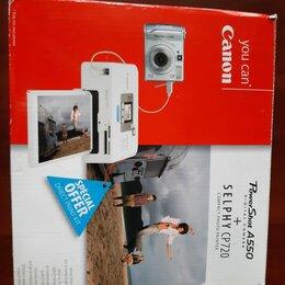 Принтеры, сканеры и МФУ - Фотопринтер canon selphy 510, 0