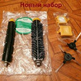 Аксессуары и запчасти - Новый комплект щетки для пылесоса Irobot Roomba, 0