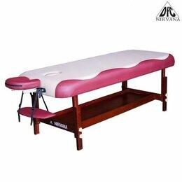 Массажные столы и стулья - Массажный стационарный стол DFC NIRVANA, SUPERIOR, 0