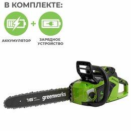 Электро- и бензопилы цепные - Цепная пила аккум.GreenWorks GD40CS18K4,40V,40 см,бесщет,1,8КВТ, с АКБ 4 Ач и ЗУ, 0