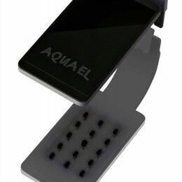 Оборудование для аквариумов и террариумов - Светильник aquael leddy smart 2 led plant, 0
