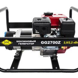Электрогенераторы и станции - Бензиновый генератор DDE GG2700Z, 0