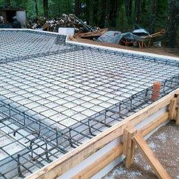 Архитектура, строительство и ремонт - Фундамент, бетонные работы, монолитные работы, ушп, 0