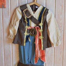 Карнавальные и театральные костюмы - Детский пиратский костюм (Кафтан средневековый мужской), 0