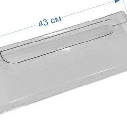 Аксессуары и запчасти - Панель холодильника Атлант средняя, нижняя 43*19,5 774142101100, 0