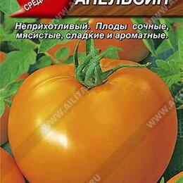 Семена - Томат Апельсин (Аэлита), 0