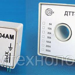 Электронные и пневматические датчики - Датчики измерения переменных токов ДТТ-04, 0
