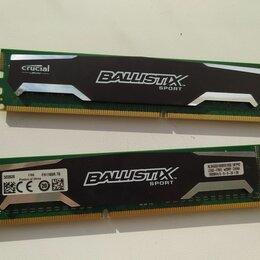 Модули памяти - 8GB DDR3 1600MH Оперативная память Ballistix Sport, 0