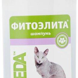 Дом, семья, досуг - Ш. ФитоЭлита для кошек короткошерстных , 0