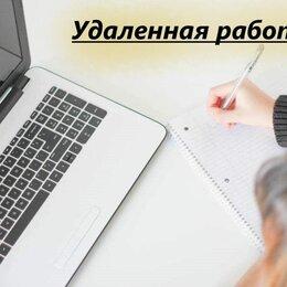 Менеджеры - Менеджер по продвижению, 0