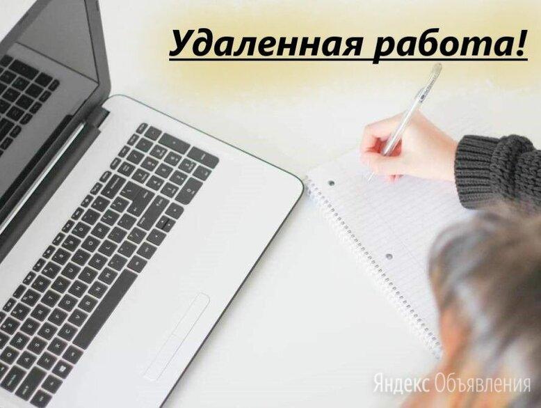 Менеджер по продвижению - Менеджеры, фото 0