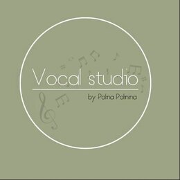 Сертификаты, курсы, мастер-классы - Вокальные курсы от Vocal studio by Polina Polinina, 0