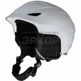 Спортивная защита - Шлем горнолыжный Los Raketos Fantome Whire (x2), 0