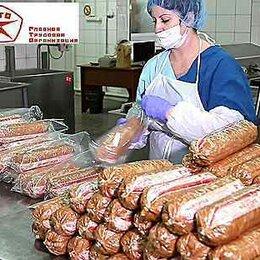 Упаковщики - Упаковщик на мясокомбинат вахта, 0