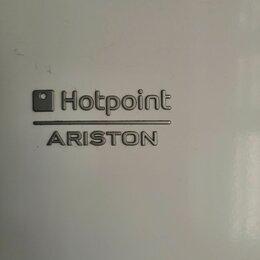 Холодильники - Холодильник hotpoint-ariston логотип, 0