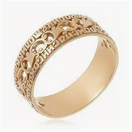 Кольца и перстни - Серебро 925 с позолотой кольцо спаси и сохрани, 0