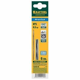 Пилки и наборы для электролобзиков - Полотно с двойным зубом №5 (130 мм; 6.5 TPI; 6 шт.) Kraftool 15340-05, 0