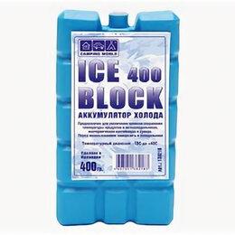 Сумки-холодильники и аксессуары - Аккумулятор холода CW Iceblock вес 400гр, 0