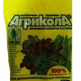 Аквариумные рыбки - Агрикола-10 (для декоративнолист.р.) 25 г., 0
