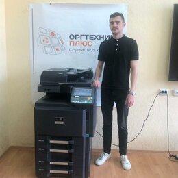 Принтеры, сканеры и МФУ - Цветной лазерный МФУ А3 Kyocera TASKalfa 3051ci  для Санкт-Петербурга, 0
