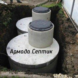 Железобетонные изделия - Кольца бетонные для канализации с комплектующими…, 0