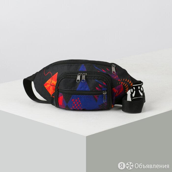 Сумка поясная, отдел на молнии, наружный карман, цвет разноцветный по цене 572₽ - Сумки, фото 0