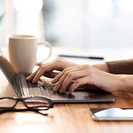 Менеджеры - Менеджер по работе с письменными обращениями, 0