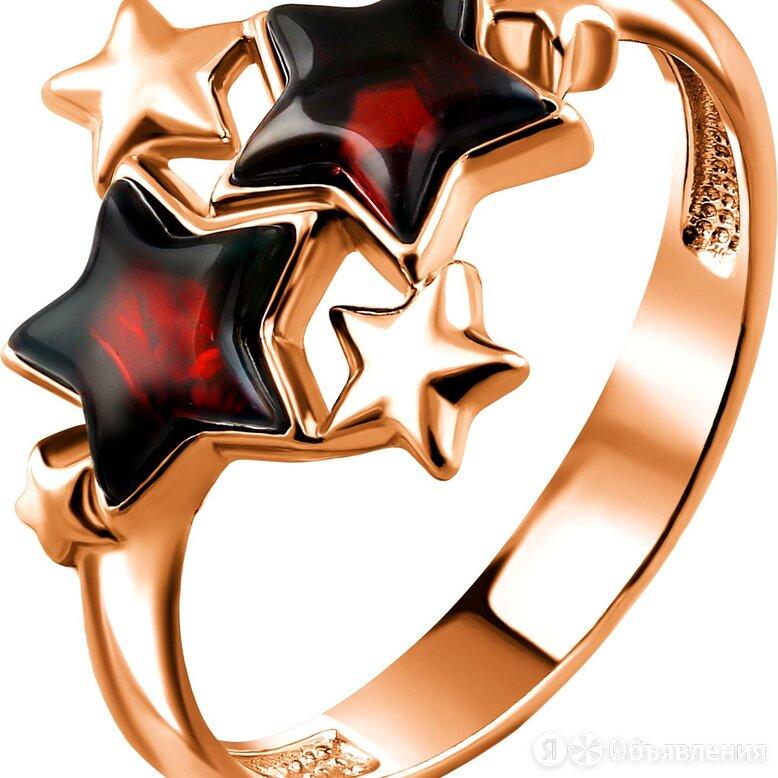 Кольцо Darvin 120042071AA_16-5 по цене 1200₽ - Кольца и перстни, фото 0