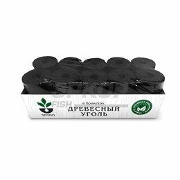 Уголь - Уголь древесный Sendo 1 кг коробка, 0