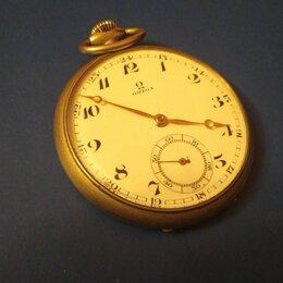 Карманные часы - Карманные часы OMEGA, 0