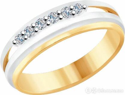 Кольцо SOKOLOV 1011670_s_17-5 по цене 27290₽ - Кольца и перстни, фото 0