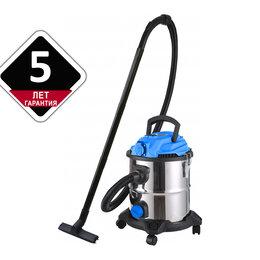 Профессиональные пылесосы - Строительный пылесос Master 1500 Вт 20 л, 0