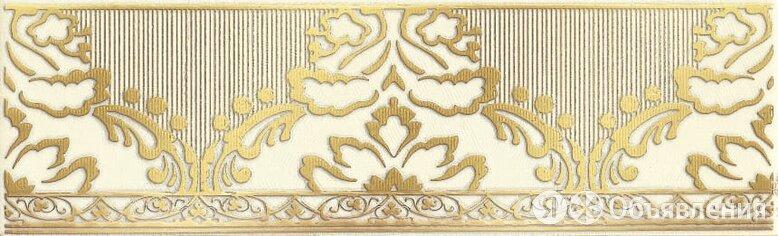 Бордюр настенный LB Ceramics Катар 1502-0575 7,5х25 белый по цене 299₽ - Керамическая плитка, фото 0