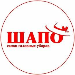 Продавцы и кассиры - Продавец-консультант Северск , 0