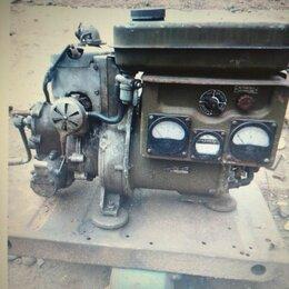 Электрогенераторы и станции - Генератор военный, бензиновый, 0