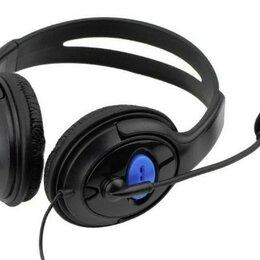 Аксессуары - Гарнитура: PlayStation 4 Black Blue, 0