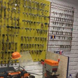 Дизайн, изготовление и реставрация товаров - Изготовление ключей,ремонт обуви и одежды , 0