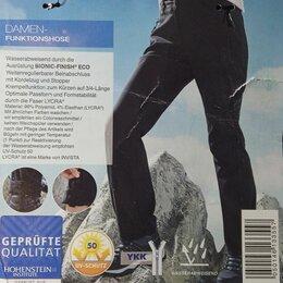 Брюки - Треккинговые брюки «Crivit®». Made in Germany.  Новые.  42-44/44-46., 0