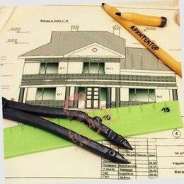 Архитектура, строительство и ремонт - ООО Дизайнпроектгрупп, 0