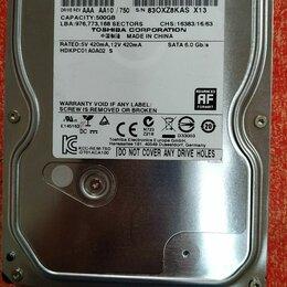 Внутренние жесткие диски - Жесткий диск toshiba dt01aca100 500gb, 0