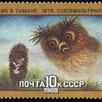 Набор марок СССР по цене 100₽ - Марки, фото 5