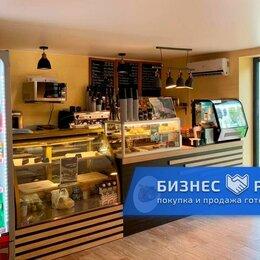 Общественное питание - Уютная семейная кофейня у метро Каширская, 0