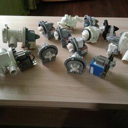 Аксессуары и запчасти - Насос(помпы) стиральной и посудомоечной  машины, 0
