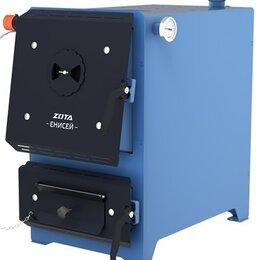 Отопительные котлы - Котел твердотопливный Zota Енисей 20 кВт, новый, 0