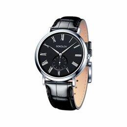 Часы настенные - 151.30.00.000.02 часы (Серебро), 0