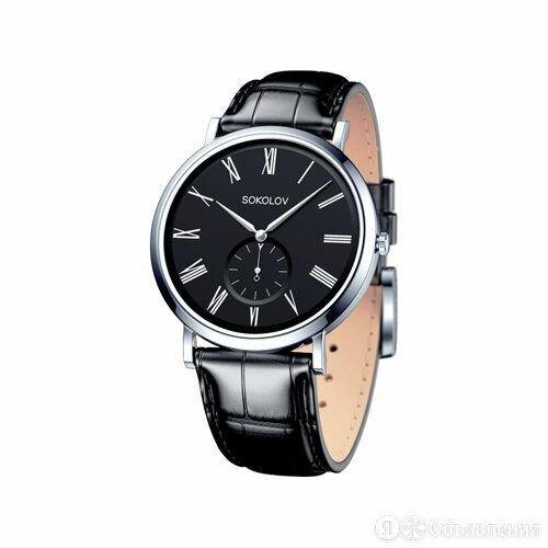 151.30.00.000.02 часы (Серебро) по цене 25760₽ - Спецтехника и навесное оборудование, фото 0