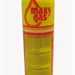 Чистящие принадлежности - Баллон MAXYGAS для TURBO SET, 0